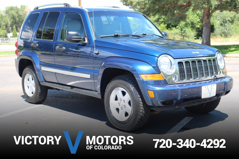 2005 jeep liberty limited victory motors of colorado rh victorymotorsofcolorado com